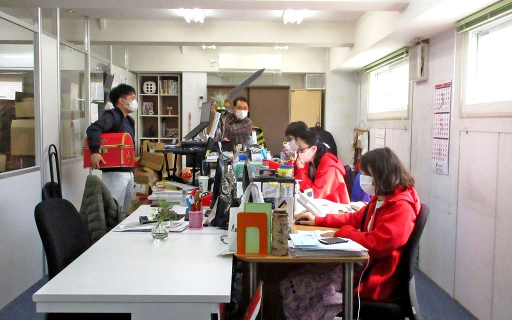 web-office
