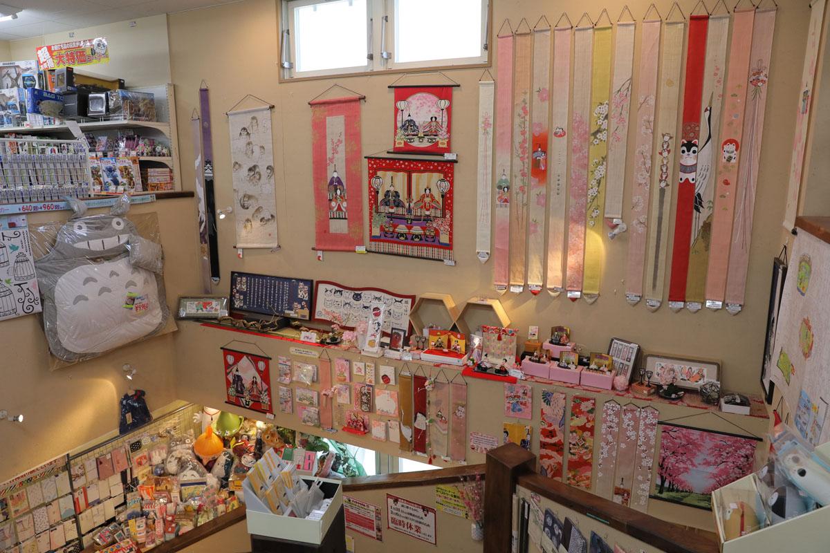 堀商店の店内画像1