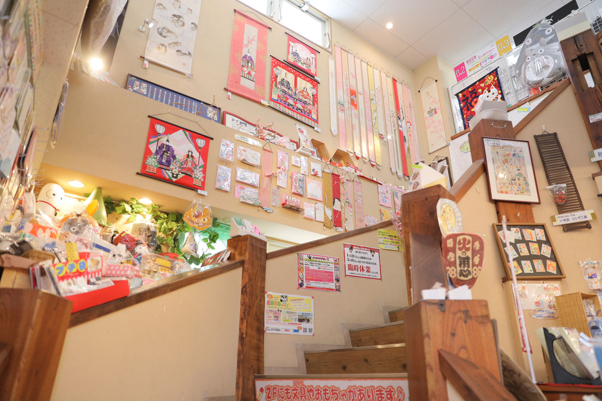 堀商店の店内画像7